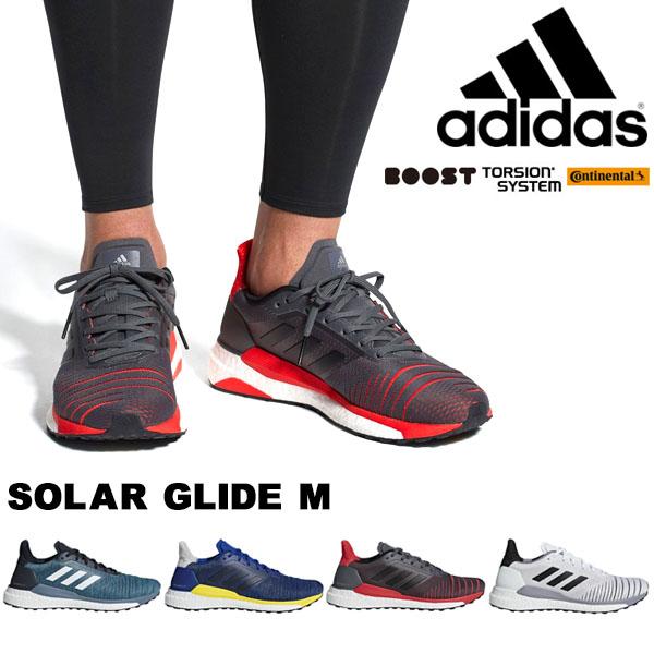 送料無料 ランニングシューズ アディダス adidas SOLAR GLIDE M メンズ BOOST ブースト 初心者 マラソン ジョギング ランニング シューズ 靴 ランシュー 2018秋冬新作 AQ0332 AQ0333 CQ3176 CQ3177