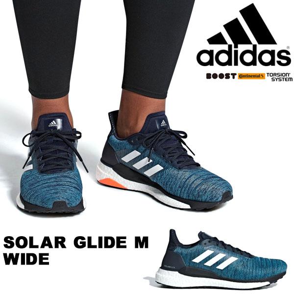 送料無料 ランニングシューズ アディダス adidas SOLAR GLIDE M WIDE メンズ BOOST ブースト ワイド 幅広 初心者 マラソン ジョギング ランニング シューズ 靴 ランシュー 2018秋冬新作 D97608