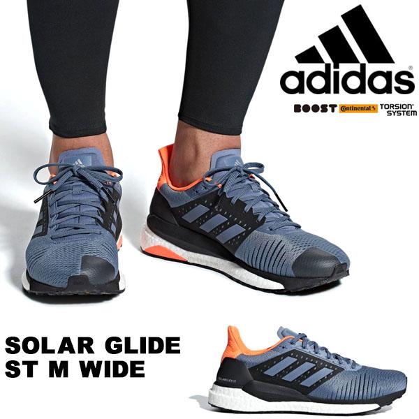 送料無料 ランニングシューズ アディダス adidas SOLAR GLIDE ST M WIDE メンズ BOOST ブースト ワイド 幅広 初心者 マラソン ジョギング ランニング シューズ 靴 ランシュー 2018秋冬新作 D97607