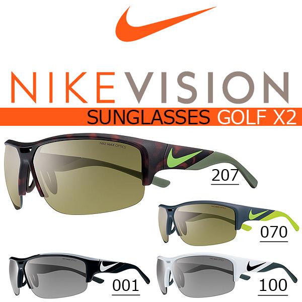 送料無料 スポーツサングラス ナイキ NIKE GOLF X2 NIKE VISION ナイキ ヴィジョン ゴルフ 紫外線対策 UVカット