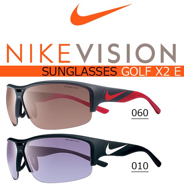 送料無料 スポーツサングラス ナイキ NIKE GOLF X2 E NIKE VISION ナイキ ヴィジョン ゴルフ 紫外線対策 UVカット