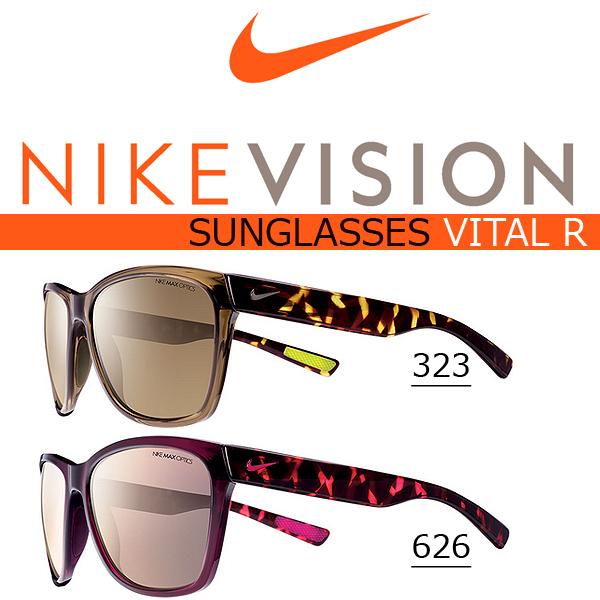 送料無料 スポーツサングラス ナイキ NIKE VITAL R NIKE VISION ナイキ ヴィジョン バイタル レディース カジュアル 紫外線対策 UVカット