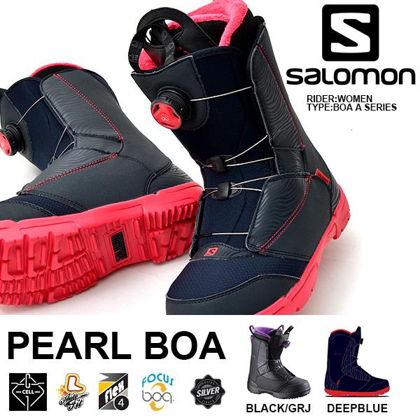 送料無料 SALOMON サロモン スノーボード ブーツ レディース ボア システム PEARL BOA BOOTS スノボ スノーブーツ 得割40