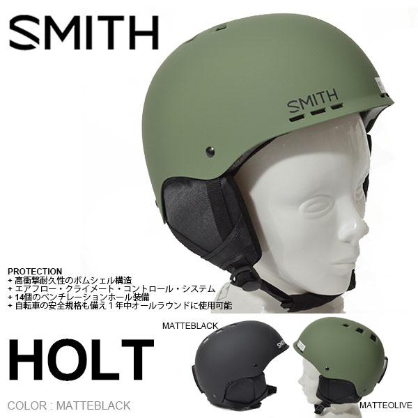 送料無料 ヘルメット SMITH OPTICS スミス HOLT メンズ スノボ スノー フリースタイル ヘルメット ギア 日本正規品 紳士 20%off