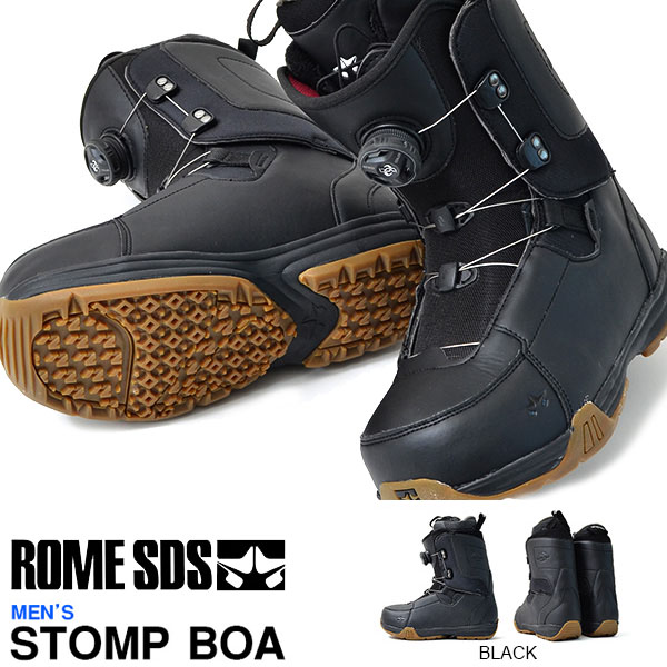 送料無料 スノーブーツ ROME SDS ローム メンズ STOMP BOA スノーボード スノボ スノー SNOWBOARD ボアシステム ダイヤル スノーボードブーツ 紳士 国内正規代理店品