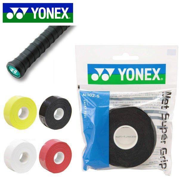 ウェット おしゃれ グリップテープ ヨネックス YONEX スーパーグリップ 詰め替え用 5本入り グリップ テニス 時間指定不可 バドミントン テープ AC1025 硬式 軟式