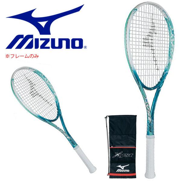 送料無料 フレームのみ ソフトテニスラケット ミズノ MIZUNO Xyst T2 軟式用 軟式テニス テニス ラケット ポータブルケース付