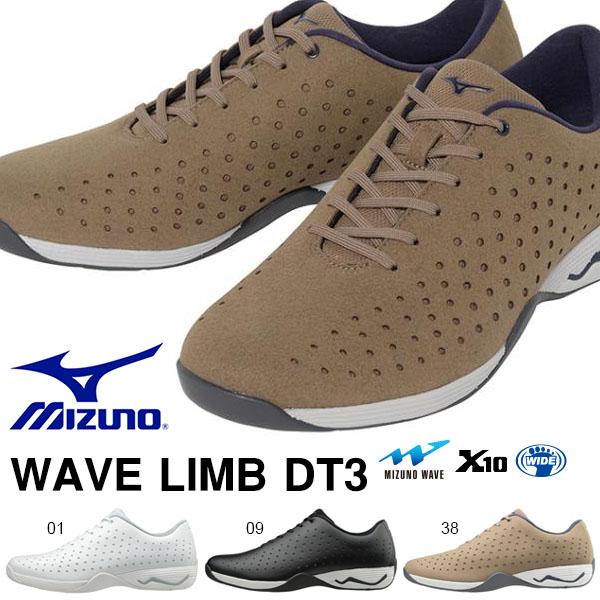 送料無料 ウォーキングシューズ ミズノ MIZUNO メンズ WAVE LIMB DT3 幅広 3E スニーカー 靴 カジュアル ウォーキング シューズ 2017秋冬新作