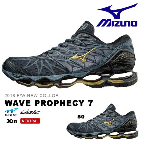 送料無料 ランニングシューズ ミズノ MIZUNO ウエーブ プロフェシー 7 WAVE PROPHECY メンズ 初心者 マラソン ランニング ジョギング シューズ 靴 ランシュー 2018秋冬新作 J1GC1800