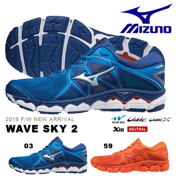 送料無料 ランニングシューズ ミズノ MIZUNO ウエーブ スカイ 2 WAVE SKY メンズ 初心者 マラソン ランニング ジョギング シューズ 靴 ランシュー 2018秋冬新作 J1GC1802