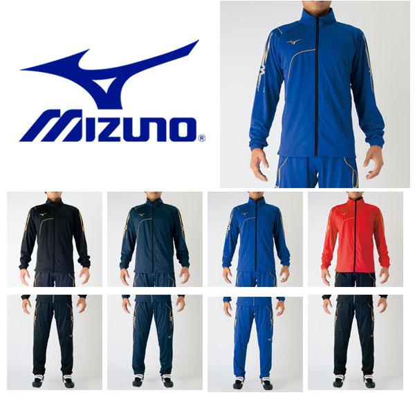 送料無料 ジャージ 上下セット ミズノ MIZUNO メンズ ウォームアップシャツ パンツ 上下組 スポーツウェア トレーニング ウェア P2MC7080 P2MD7080
