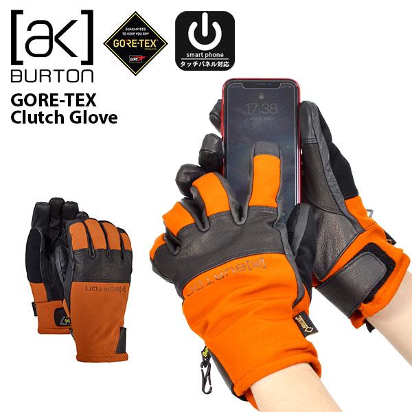 送料無料 グローブ バートン BURTON ak GORE-TEX Clutch Glove メンズ 手袋 ゴアテックス スノボ スノーボード スキー スマホ対応 スマートフォン対応 タッチパネル 2018-2019冬新作 18-19 18/19 10%off
