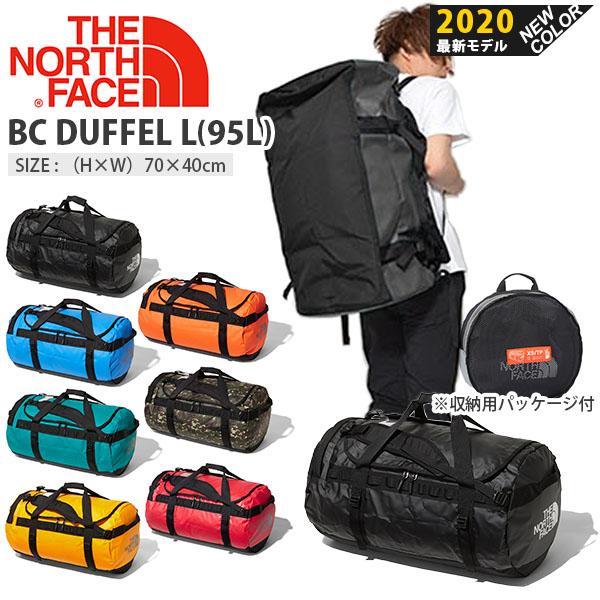 送料無料 大容量 95リットル ザ・ノースフェイス THE NORTH FACE BC DUFFEL L ベースキャンプ ダッフル ボストンバッグ ショルダーバッグ 旅行 2020春夏新色 nm81813 バックパック リュックサック ザ ノースフェイス