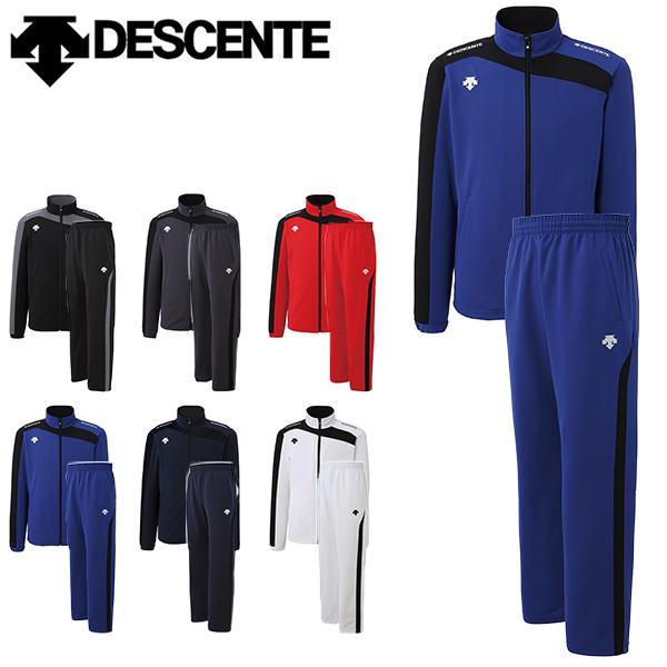 送料無料 ジャージ 上下セット デサント DESCENTE トレーニングジャケット パンツ メンズ 上下組 スポーツウェア ランニング ジョギング トレーニング ウェア DTM-1550 DTM-1550P