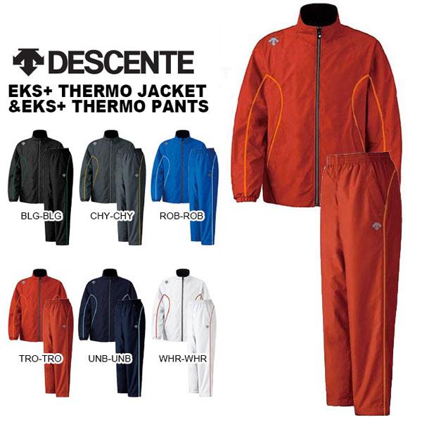 送料無料 ウインドブレーカー 上下セット デサント DESCENTE エクスプラスサーモジャケット パンツ メンズ ナイロン 上下組 スポーツウェア ランニング ジョギング トレーニング ウェア DTM-3912 DTM-3912P