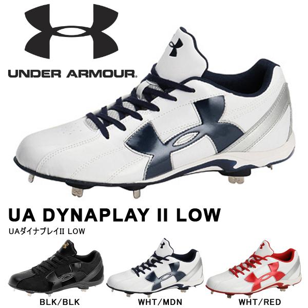 得割30 現品のみ 送料無料 野球 スパイク アンダーアーマー UNDER ARMOUR UA ダイナプレイII LOW メンズ ローカット 金具 ベースボール シューズ 靴 1278947