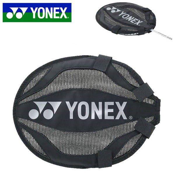 ヨネックス YONEX バドミントン トレーニング用 予約販売品 ヘッドカバー 得割10 AC520 超激安 ラケットカバー 黒 ブラック