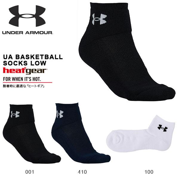 得割40アンダーアーマーUNDERARMOURUABASKETBALLSOCKSLOWメンズヒートギアショート丈バスケットボールバスケ靴下ソックス1295599
