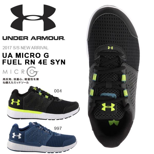 送料無料 ランニングシューズ アンダーアーマー UNDER ARMOUR UA MICRO G FUEL RN 4E SYN メンズ ワイド 幅広 ランニング ジョギング マラソン シューズ 靴 ランシュー 2017春夏新作 1297555