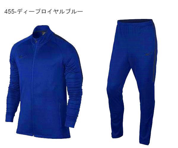 送料無料ジャージ上下セットナイキNIKEメンズACADEMYニットトラックスーツ上下組みジャケットパンツサッカーフットサルスポーツウェアトレーニングウェア25%off