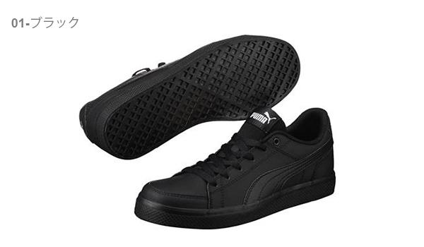44%OFFスニーカープーマPUMAレディースキッズコートポイントVULCV2BGシューズ靴ローカット子供シューズ子供靴通学白ホワイトCOURTPOINT362947
