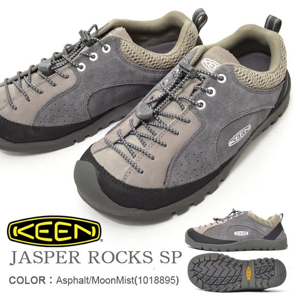 送料無料 アウトドア シューズ KEEN キーン メンズ JASPER ROCKS SP ジャスパー ロックス 1018895 ASPHALT クライミング 登山 トレッキング ハイキング スニーカー 靴 2018秋冬新作