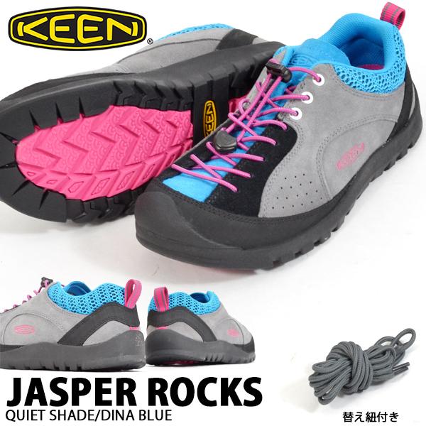 送料無料 アウトドア シューズ KEEN キーン メンズ ジャスパー ロックス JASPER ROCKS SP QUIET SHADE 1019868 替え紐つき 2018秋冬新作 クライミング ハイキング スニーカー 靴 アウトドアスニーカー