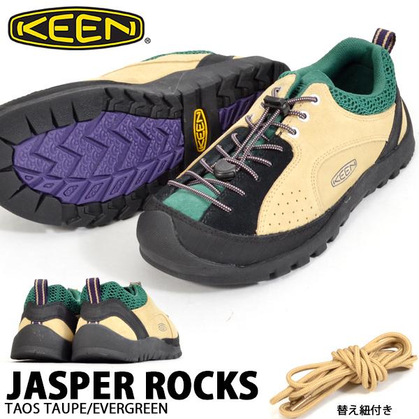 送料無料 ジャスパー ロックス スニーカー KEEN キーン メンズ JASPER ROCKS SP TAOS TAUPE 1019870 替え紐つき ハイキング 登山 クライミング アウトドア フェス シューズ 靴 2018秋冬新作