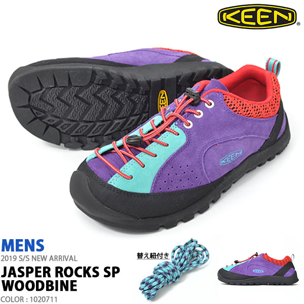送料無料 アウトドア シューズ KEEN キーン メンズ ジャスパー ロックス JASPER ROCKS SP Grape 1020711 替え紐つき 2019春夏新作 クライミング ハイキング スニーカー 靴 アウトドアスニーカー