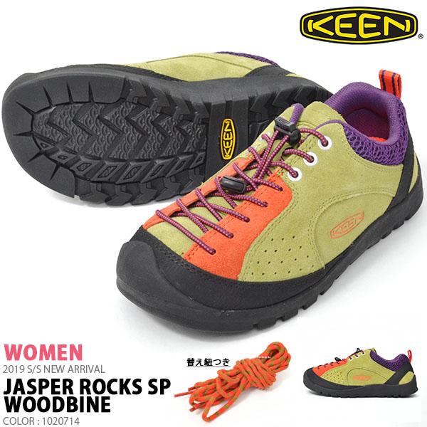 送料無料 アウトドア シューズ KEEN キーン レディース ジャスパー ロックス JASPER ROCKS SP Woodbine 1020714 替え紐つき 2019春夏新作 クライミング ハイキング スニーカー 靴 アウトドアスニーカー