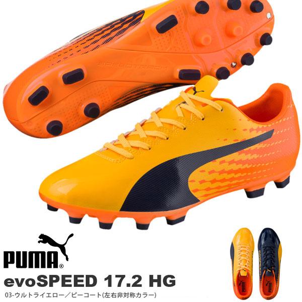 送料無料 現品のみ 27.5cm サッカースパイク プーマ PUMA メンズ エヴォスピード 17.2 HG 固定式 ハードグラウンド サッカー スパイク シューズ 靴 フットボール 部活 クラブ 104015 得割33