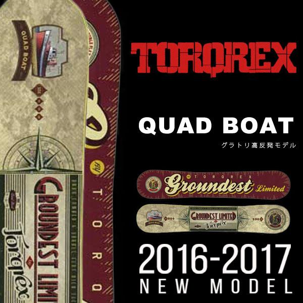 送料無料 TORQREX トルクレックス QUAD BOAT クアッドボート クワット キャンバー 板 スノーボード メンズ グラトリ 専用 151 国内正規品 得割40