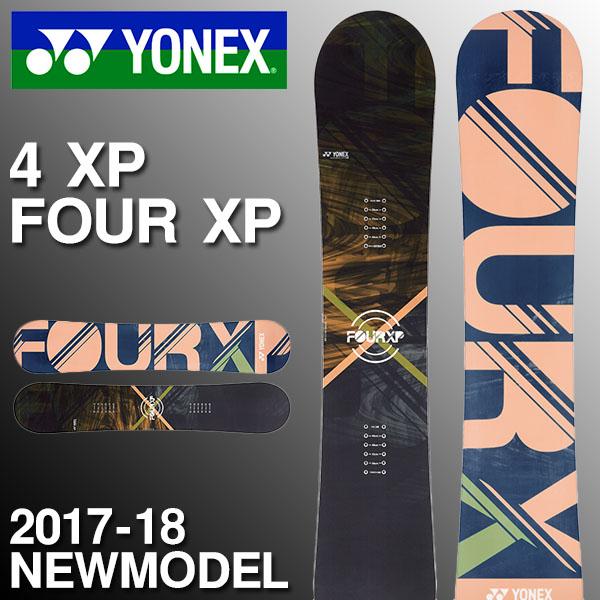 送料無料 YONEX ヨネックス スノーボード 4 XP FOUR XP フォーエックスピー キャンバー 板 スノボ ボード 2017-2018冬新作 スノボ メンズ 紳士用 スノー 152 17-18 17/18 30%off
