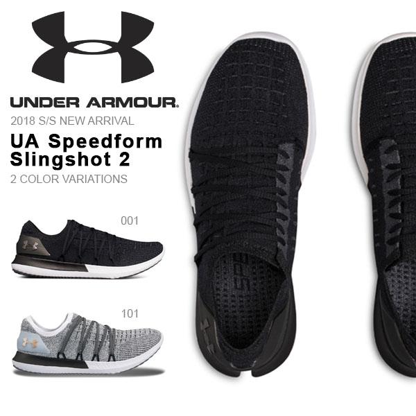 得割20 送料無料 ランニングシューズ アンダーアーマー UNDER ARMOUR UA Speedform Slingshot 2 メンズ ランニング ジョギング マラソン シューズ 靴 ランシュー 運動靴 2018春夏新作 3000007
