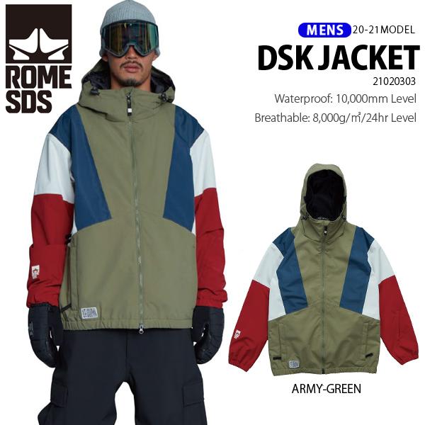 送料無料 スノーボードウェア ROME SDS ローム DSK JACKET メンズ ジャケット スノボ スノーボード スノーウェア 30%off