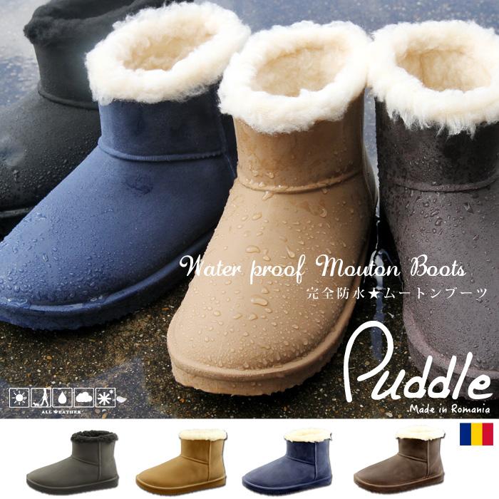 送料無料完全防水ムートンブーツレディースメンズレインブーツ防寒ラバー雨靴長靴ショートブーツ