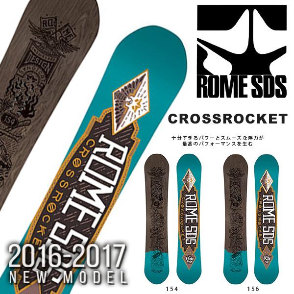 送料無料 スノー ボード 板 ROME SDS ローム CROSSROCKET メンズ スノーボード スノボ 紳士用 キャンバー フリーラン パーク 156 得割45