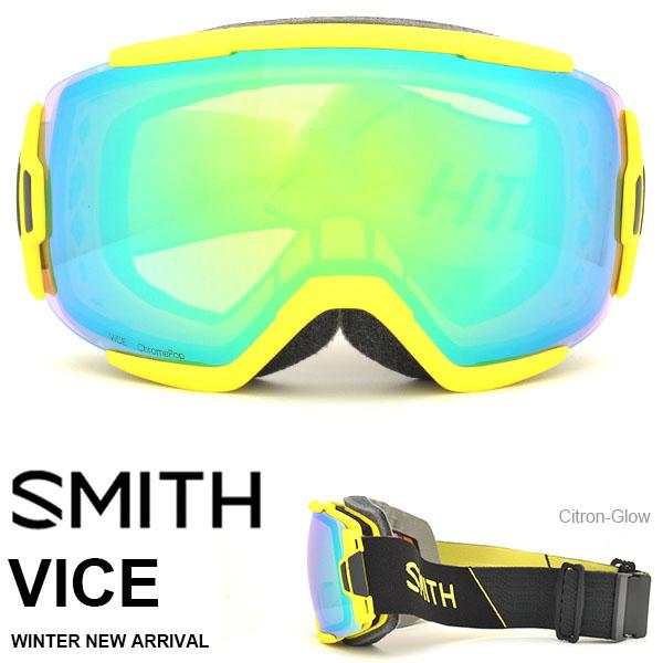 送料無料 スノーゴーグル SMITH OPTICS スミス VICE バイス クロマポップ レンズ スノボ スノーボード スキー スノー ゴーグル ギア 2018-2019冬新作 18-19 日本正規品 10%off