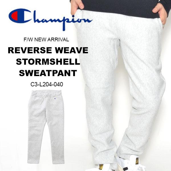送料無料 スウェット パンツ チャンピオン Champion リバースウィーブ REVERSE WEAVE STORMSHELL SWEATPANT メンズ ロングパンツ スエット 2017秋冬新作 C3-L204 20%OFF