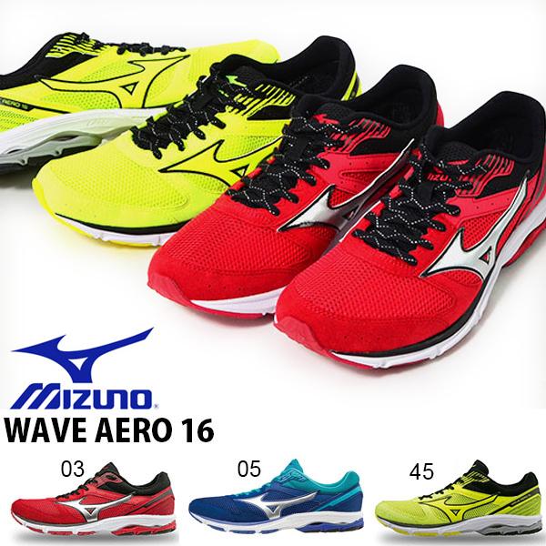 得割32 現品のみ 送料無料 ランニングシューズ ミズノ MIZUNO ウエーブエアロ 16 WAVE AERO メンズ 中級者 サブ4 ランニング ジョギング マラソン シューズ 靴 ランシュー 2018春夏新色