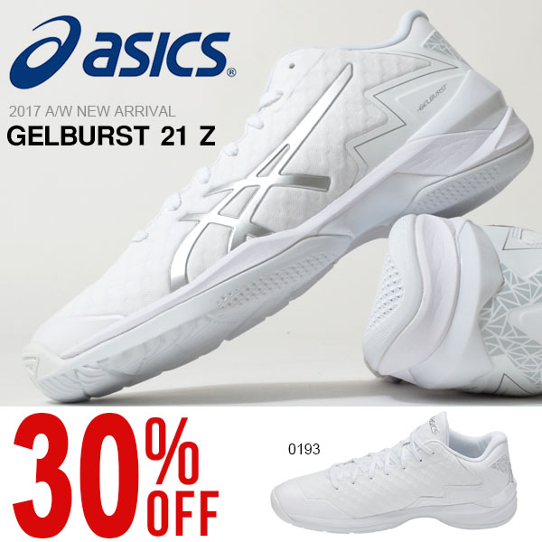 30%off 送料無料 バスケットボールシューズ アシックス asics GELBURST 21 Z ゲルバースト メンズ バスケットボール バスケ ミニバス バッシュ 部活 クラブ 練習 試合 靴