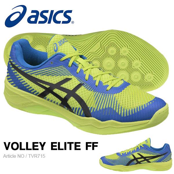 現品限り 得割35 送料無料 バレーボールシューズ アシックス asics VOLLEY ELITE FF メンズ バレーボール 部活 クラブ 練習 試合 靴