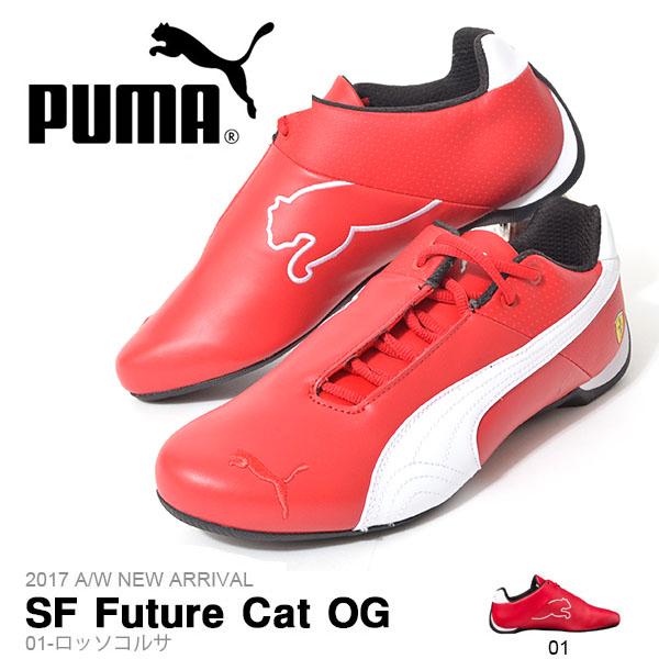 送料無料 スニーカー PUMA プーマ メンズ SF フューチャーキャット OG Ferrari フェラーリ コラボ シューズ 靴 フューチャー キャット FUTURE CAT モータースポーツ 【あす楽対応】