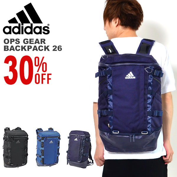 30%off 送料無料 高機能 リュックサック アディダス adidas OPS GEAR バックパック 26 26リットル リュック スポーツバッグ バッグ かばん 学校 通学 通勤 部活 クラブ 遠征