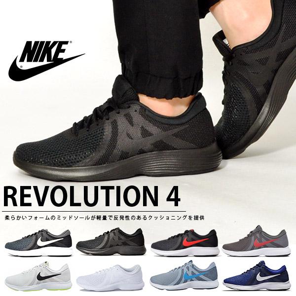送料無料ランニングシューズナイキNIKEメンズレボリューション4ランニングジョギングマラソン運動靴靴シューズ初心者トレーニング部活クラブ通学REVOLUTION9089882019夏新色20%off