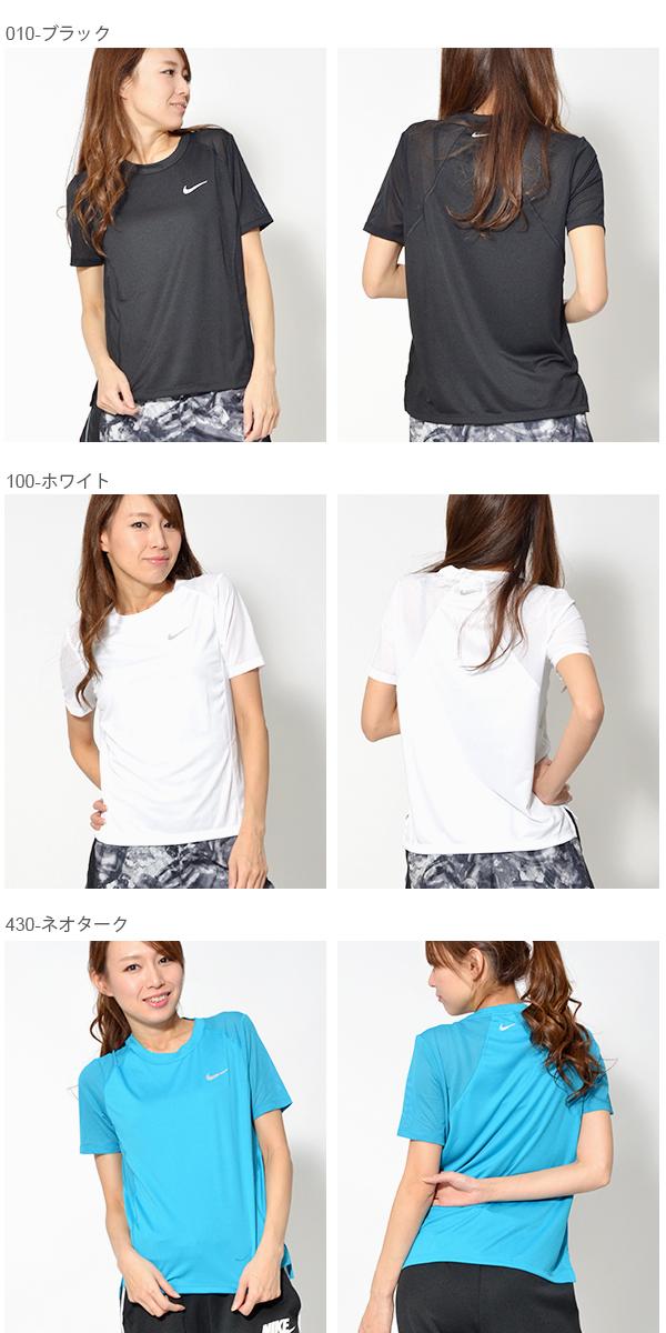 紫外線防止UVカット半袖TシャツナイキNIKEレディースDRI-FITマイラーS/Sトップランニングシャツトレーニングシャツスポーツウェアランニングジョギング20%OFF