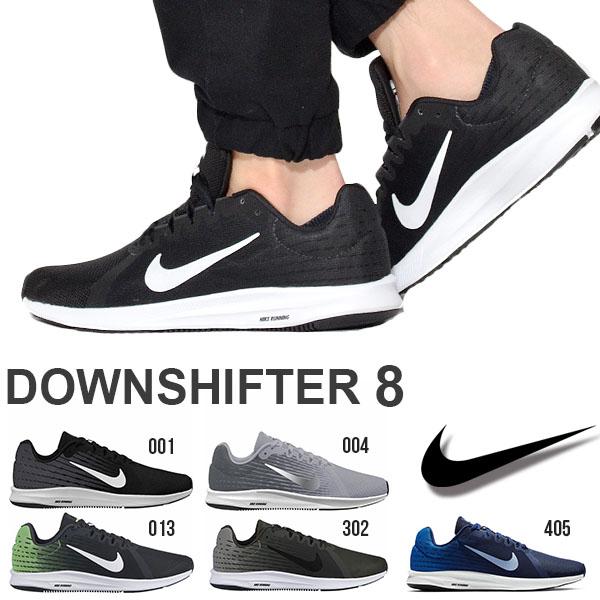 得割40軽量ランニングシューズナイキNIKEメンズレディースダウンシフター8DOWNSHIFTERランニングジョギングマラソンシューズ靴運動靴スニーカー9089842019春新色