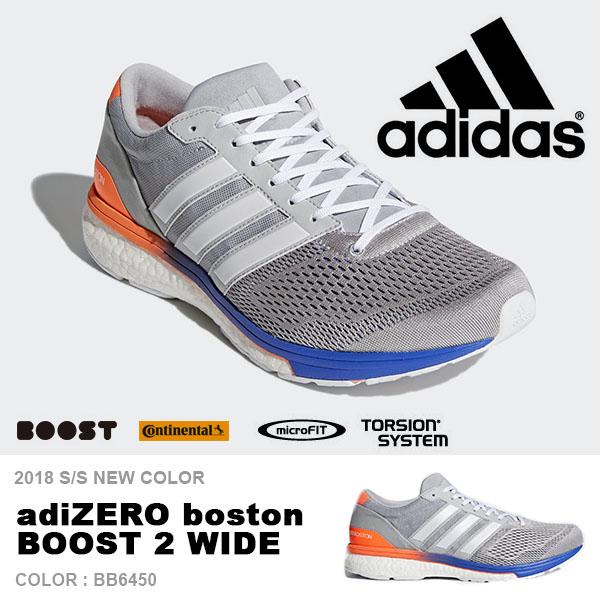 送料無料 ランニングシューズ アディダス adidas メンズ adiZERO boston BOOST 2 WIDE アディゼロ ボストン ブースト ワイド 幅広 中級者 サブ5 マラソン ジョギング ランニング シューズ 靴 ランシュー BB6450 2018春夏新色 得割23