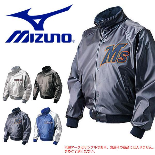 送料無料 ミズノ MIZUNO グラウンドコート ジュニア キッズ 子供 ジャケット 防寒 野球 ベースボール ウェア