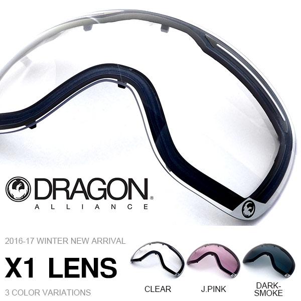 送料無料 スノーボード ゴーグル用 スペアレンズ DRAGON ドラゴン X1 LENS エックスワン メンズ レディース スノボ スノー ゴーグル レンズ 日本正規品 交換レンズ 10%off